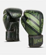 Gants de boxe Venum Commando Edition Loma - Kaki