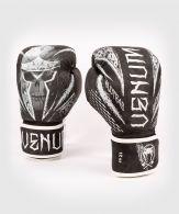 Gants de boxe Venum GLDTR 4.0