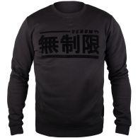 Sweatshirt Venum Limitless - Noir/Noir