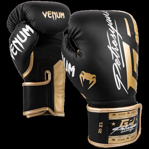 Gants de boxe Venum Petrosyan - Noir/Doré