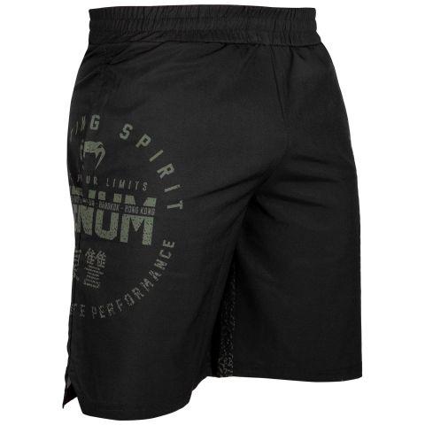 Short de sport Venum Signature - Noir/Kaki - Exclusivité
