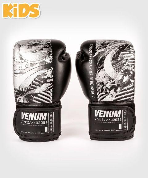 Gants de Boxe Venum YKZ21 - Pour Enfant - Noir/Blanc
