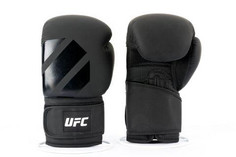 Gants de Boxe Training Intermix UFC - Noir