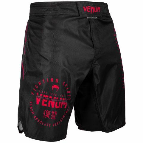 Fightshort Venum Signature - Noir/Rouge